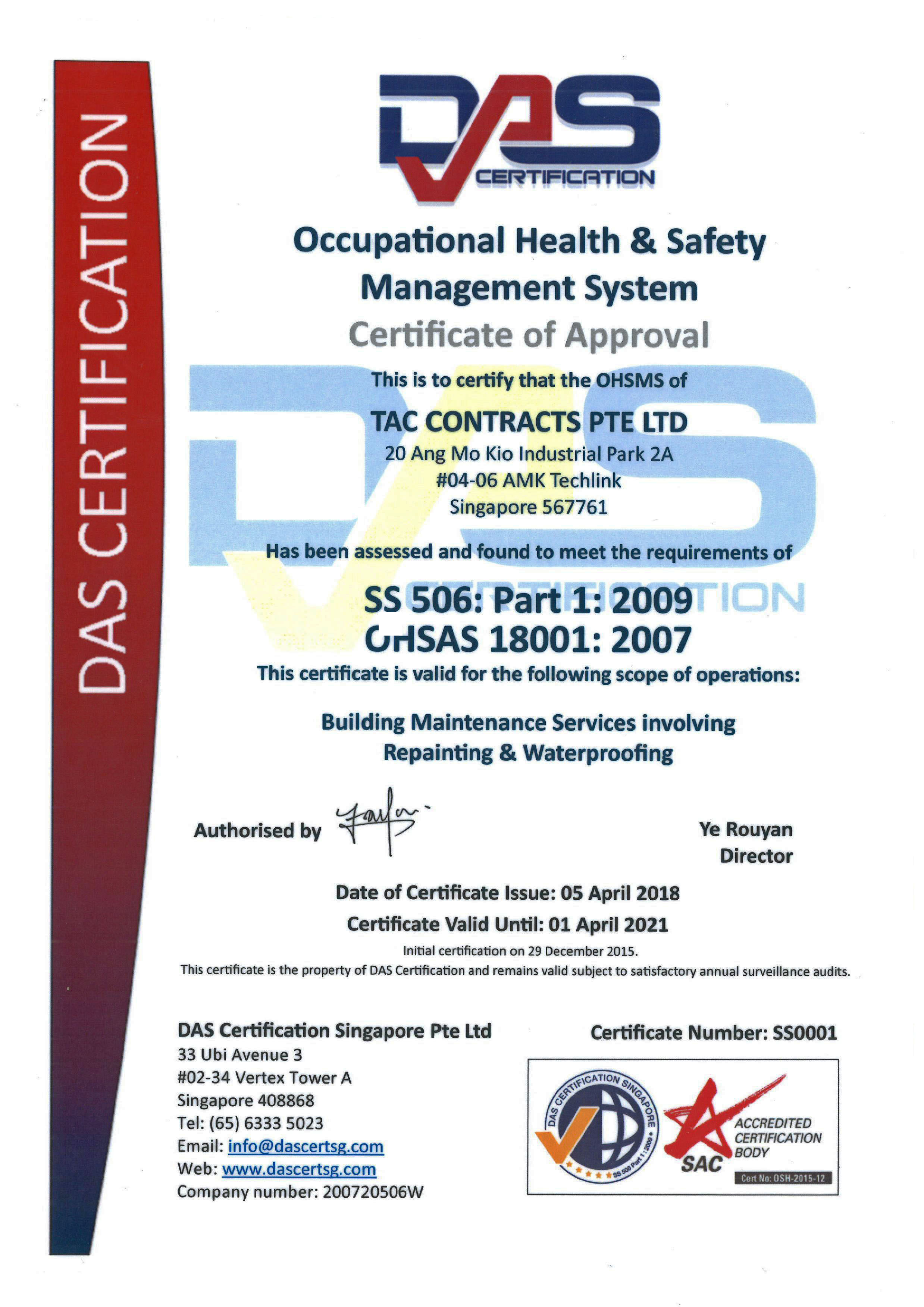 About Us | ohsas cert v2