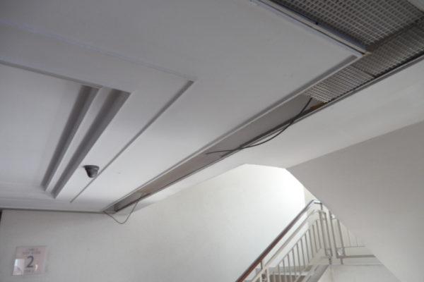 tacc basement waterproof 1